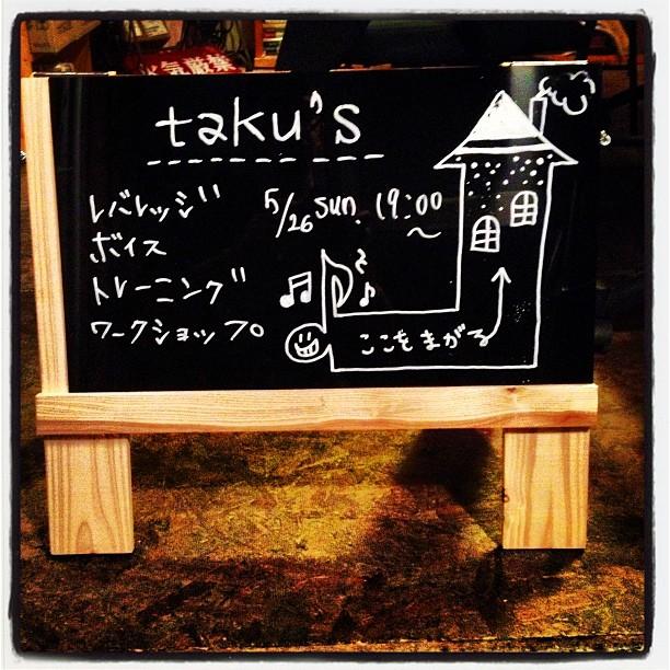 blac board 先日 nagasaka*baseで作ったブラックボードが shimokitazawa*baseでデビューしました(^^)