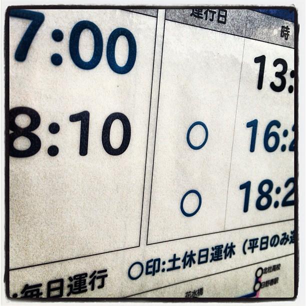 bus nagasaka*base最近のバス停には 日に3本しか止まりません(^^;;