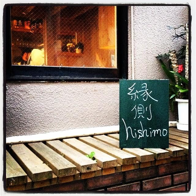 veranda-like porch そろそろ 外飲みもいい季節になってきましたので  縁側hishimo Openしておりますので ご利用お待ちしてます^^