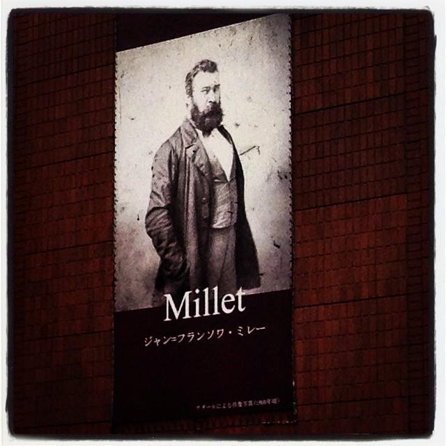 millet nagasaka*base のご近所さんにチケットをいただいたので 県立美術館で開催中の ミレー展見てきました^^