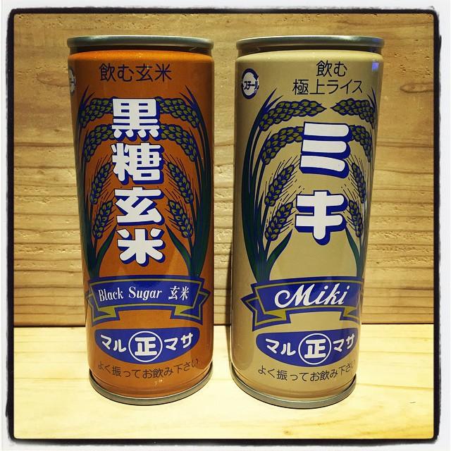 black sugar brown rice 沖縄から届きました^^ 飲む玄米 と 飲む極上ライス^^