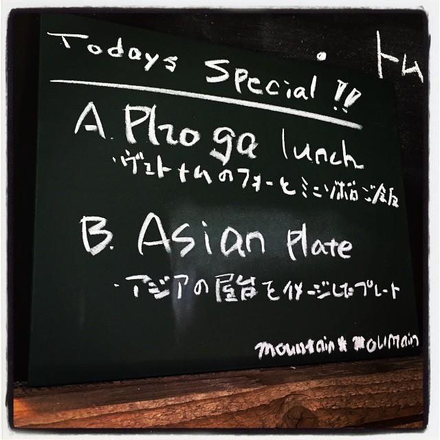 special 今日は こんな感じで 2種類のメニューが 追加されてます^^ ハーフサイズのフォーに そぼろご飯がついた フォー・ガー ランチとあっ コレ何処かで食べたかも! アジアの何処かの街の定食屋さんをイメージした アジアン プレート^^ もちろん いつものメニューも!盛りだくさんのメニューで 追いつけるか少し心配^^;のんびりと アルプスを見ながら お食事をお楽しみください^^ #mountainmountain #nagasakabase #mtmt #そんなあなたはスパイシー #北杜市ランチ