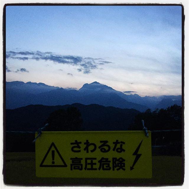 untouchable 稲の刈り入れがすすんで そろそろデンサクもいらなくなる時期^^ さわるな^^; #nagasakabase #mountainmountain #そんなあなたはスパイシー