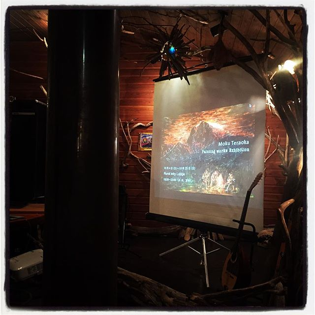 moku Ruralで黙の絵の展示&トーク&ライブ展示は25日まで^^ #nagasakabase #そんなあなたはスパイシー #ruralinitylodge
