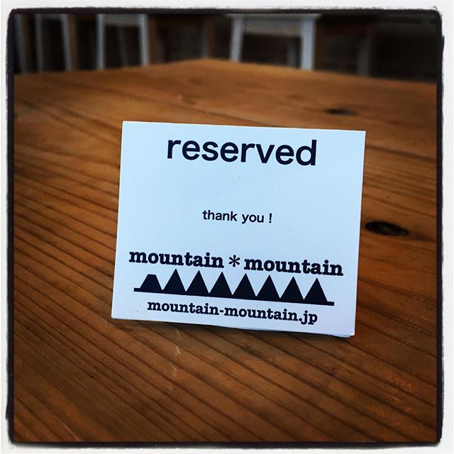 reserve mountain*mountain こんばんはご予約でお席の方が満席となっております^^ よろしくお願いします^^ #mountainmountain #nagasakabase #そんなあなたはスパイシー