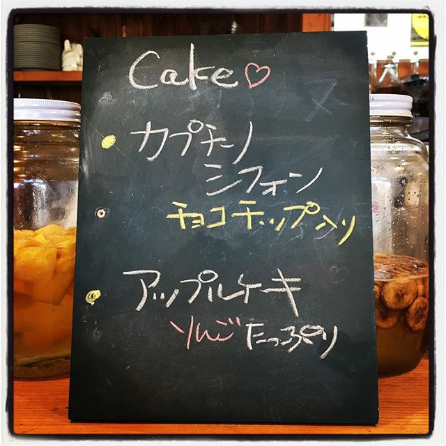 cake 本日のケーキは・カプチーノシフォンwチョコチップ・りんごたっぷり アップルケーキとなっております!本日のカレーは チキンマサラ^^ お得なmmセットは 胡椒(コショウ)鷄そば(台湾・香港式)コショウとたっぷりネギと太麺中華そばです^^ #mountainmountain #nagasakabase #そんなあなたはスパイシー #mountainlife