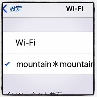 free wifi mountain*mountainのWi-Fiの設定を変更しました^^ mountain*mountainという名称を選んでいただけましたら すぐに使えるようになっておりますので是非ご利用ください^^ #mountainmountain #nagasakabase #そんなあなたはスパイシー #freewifi #Internet