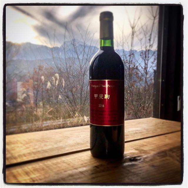 kaikoma ここ数年 収穫のお手伝いとケータリングをさせて頂いている mountain*mountainから徒歩3分のワインが出来てきました^ ^甲斐駒ヶ岳を望むぶどう畑で育てられた 山葡萄種・小公子で造られたワインです^ ^毎年 年に一回のチャンスで試行錯誤を繰り返しながらのワイン。今年はどんな感じに仕上がったでしょう^ ^mountain*mountainでお飲み頂けますので 興味のある方はご連絡ください^ ^#mountainmountain #mountain #nagasakabase #そんなあなたはスパイシー  #kaikoma #甲斐駒ヶ岳 #ワイン #wine