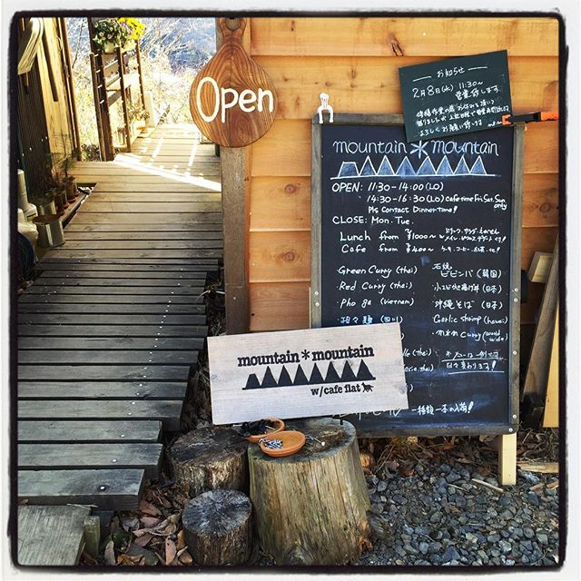 open mountain*mountain開いております^^; 空いております^^; まだ一部補修工事の途中ですが 店内ゆっくりしていただけますので ご来店お待ちいたしております^^ #mountainmountain #nagasakabase #そんなあなたはスパイシー #mountainlife #open