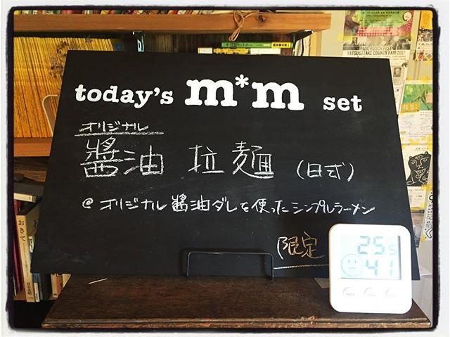 todays special 今日は 醤油拉麺^^シンプルに 自家製醤油ダレを使った拉麺です^^ #mountainmountain #nagasakabase #そんなあなたはスパイシー #醤油拉麺 #mountainlife