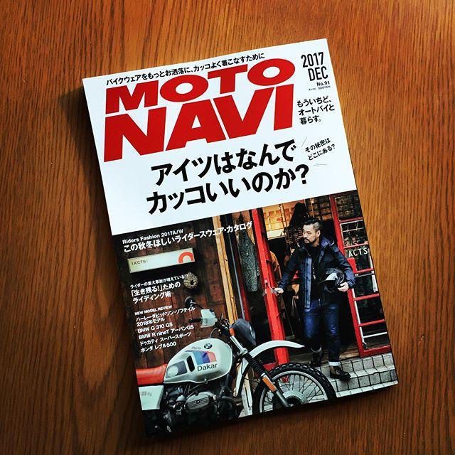 publication 先日取材していただいた MOTONAVIが発売になりました^^ #mountainmountain #nagasakabase #そんなあなたはスパイシー #mountainlife #publication #motonavi