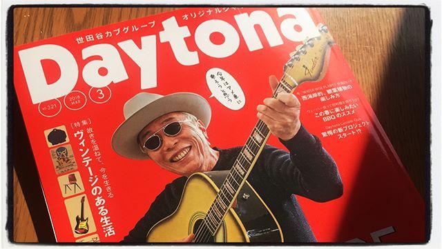 Daytona BBQ 暖かい冬のある日に mountain*mountainのfirebaseでBBQを︎その様子を紙面に載せていただきました︎ Daytonaスタッフさんにカメラマンさんや ライターの後藤さん、46ワークスの中嶋さんと スペシャルな方々と 作っては食べて 食べ終わったらまた作る ゆっくりとゆるりとしたいい時間でした︎ 撮影で使わせていただいた Weberさんのガスグリルは便利!fire baseにも一台欲しい︎ #Daytona#mountain #mountainmountain #nagasaka #nagasakabase #yatsugatakebase #yatsugatake #そんなあなたはスパイシー #山梨 #北杜 #移住 #定住 #旅人 #vagabond #料理人 #chef #photographer #cameraman #カメラマン #写真家 #japan #food #料理 #foodpic #foodstagram #foodie #restaurant #kitchen #stories