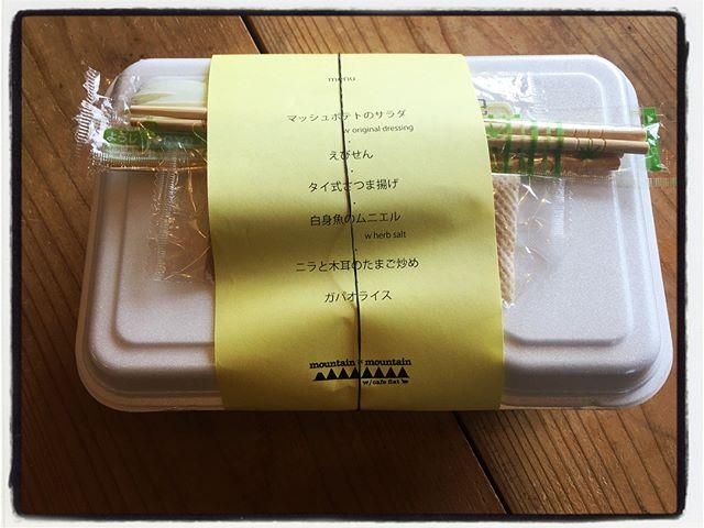 catering mountain*mountainでは 店舗での営業のほかに takeoutやcateringもお受けいたしております︎ お持ち帰りのお弁当は メニューのご飯ものの中から または ご予算に合わせて!ケータリングは お弁当形式のものから お惣菜を盛り合わせたり 食器やドリンクまでご用意するフルスタイルまでご対応します︎ お気軽にお問い合わせください!0551-45-6797又は090-8841-6797mountain*mountain catering service#catering#mountain #mountainmountain #nagasaka #nagasakabase #yatsugatakebase #yatsugatake #そんなあなたはスパイシー #山梨 #北杜 #移住 #定住 #旅人 #vagabond #料理人 #chef #photographer #cameraman #カメラマン #写真家 #japan #food #料理 #foodpic #foodstagram #foodie #restaurant #kitchen #stories